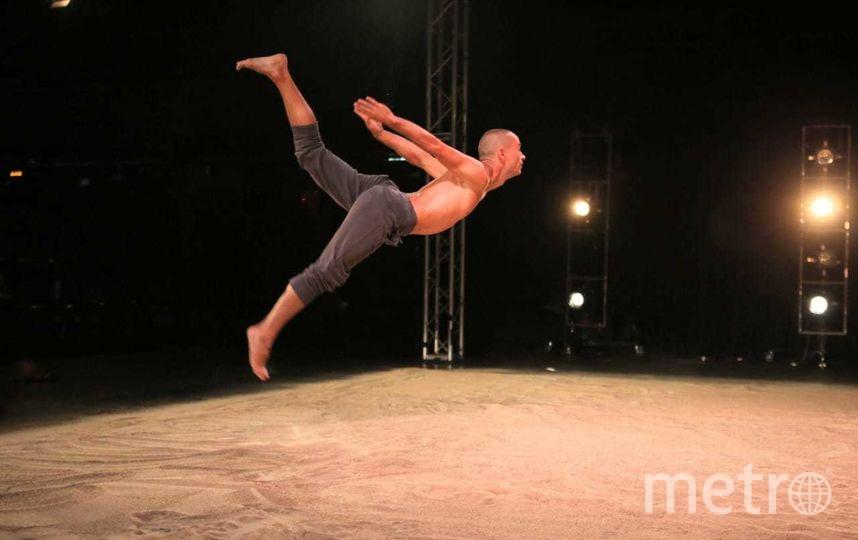Фестиваль современного танца Open Look. Фото Предоставлено организаторами