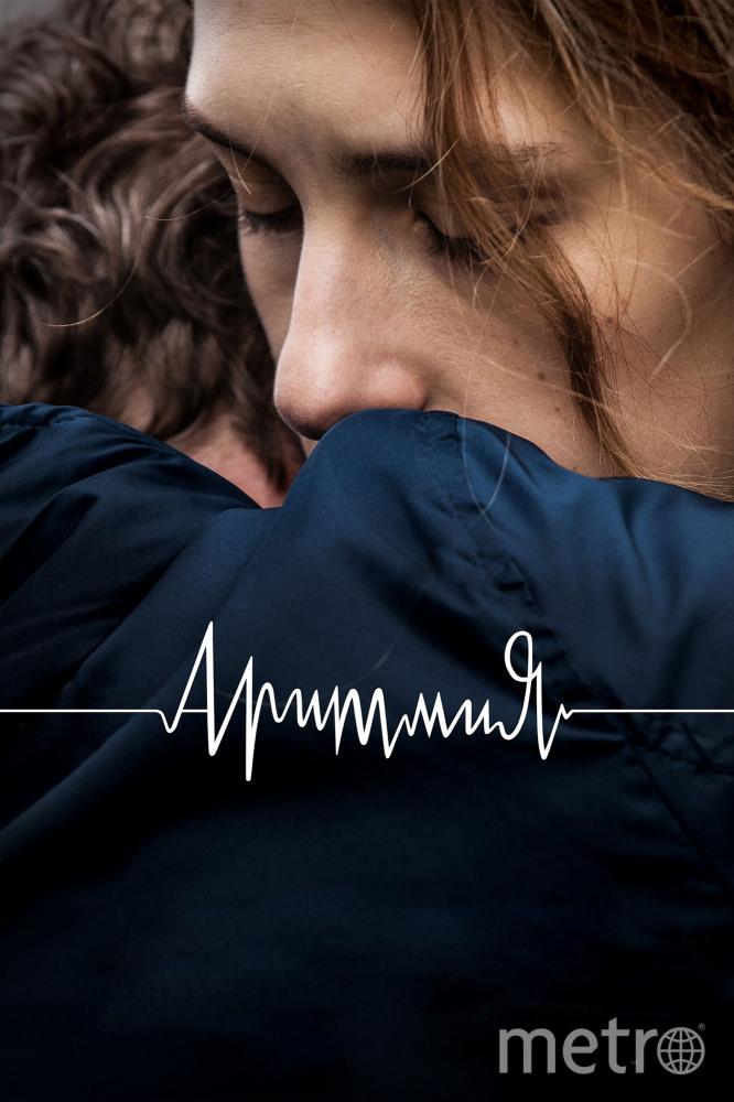 "Постер фильма ""Аритмия"". Фото kinopoisk.ru"