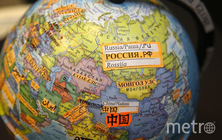 Историк из Москвы возвращает странам их названия. Фото Василий Кузьмичёнок