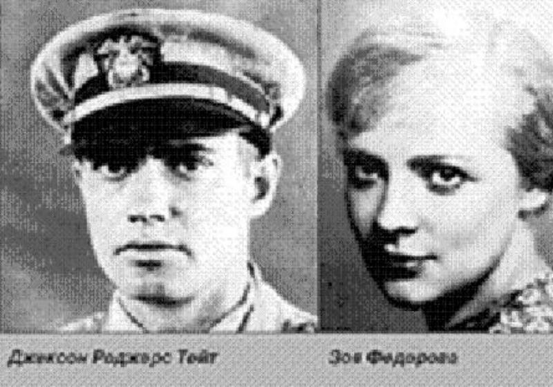 Зоя Федорова, фотоархив. Фото все - Wikipedia