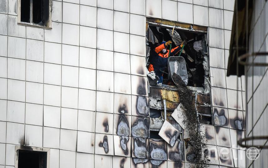 """Пожар в торговом центре """"Зимняя вишня"""". Фото AFP"""