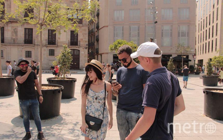 Мы с друзьями в Барселоне. Фото Антон Шарма