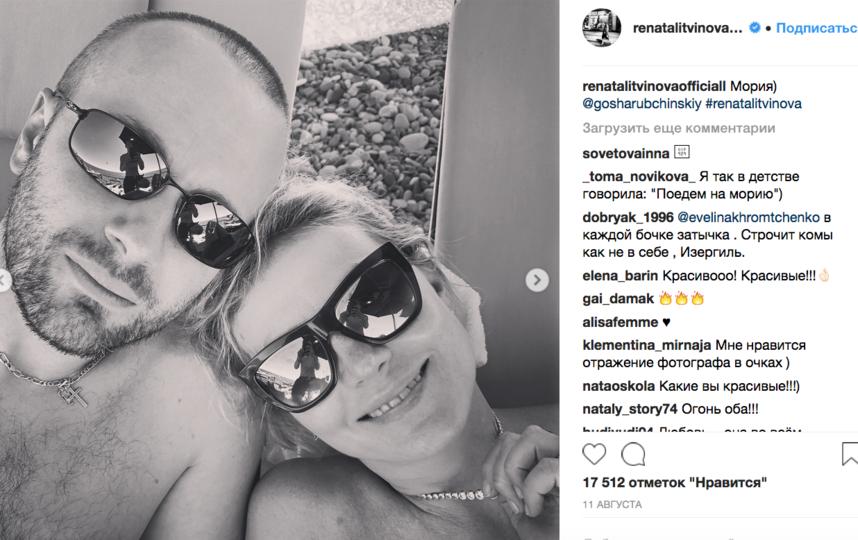 Рената Литвинова, фотоархив. Фото скриншот www.instagram.com/renatalitvinovaofficiall/
