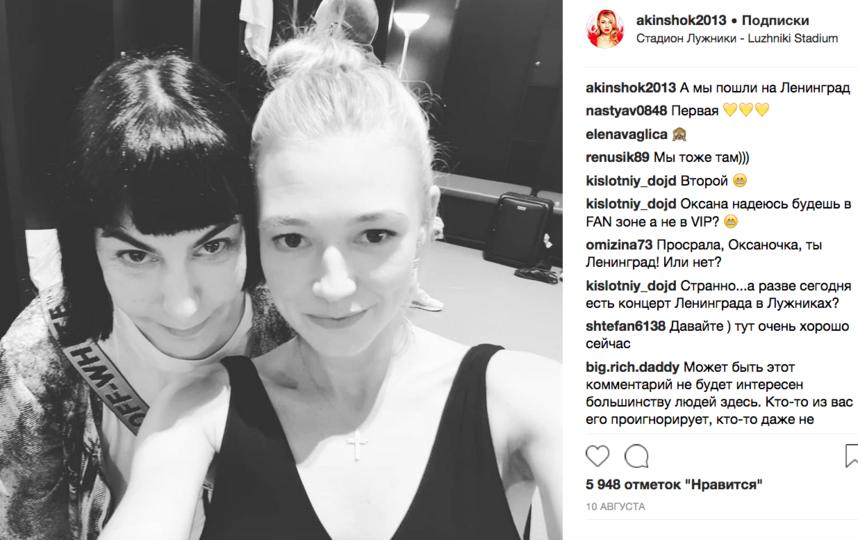 Оксана Акиньшина, фотоархив. Фото Скриншот www.instagram.com/akinshok2013/