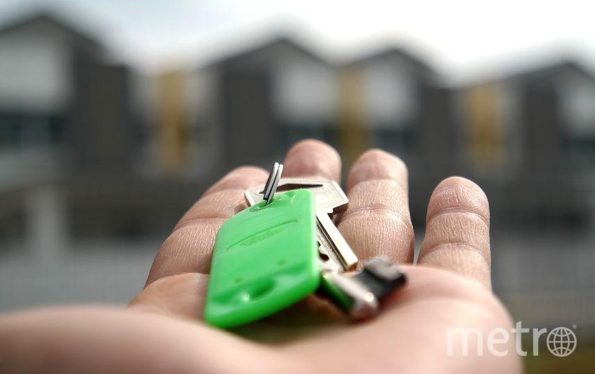 "Ставки по ипотеке падают заметно последние два года. Фото https://pixabay.com/, ""Metro"""