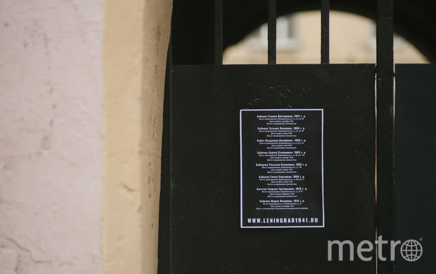 Плакаты на домах в центре города. Фото Предоставлено организаторами