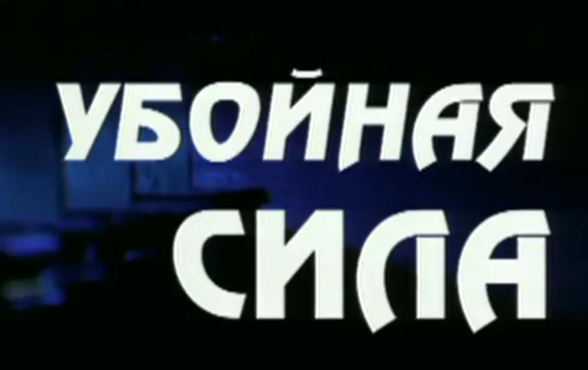 Кадр из сериала. Фото Все - скриншот YouTube