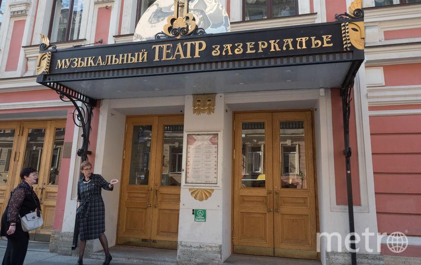 """Здание рок-клуба. Фото Святослав Акимов., """"Metro"""""""