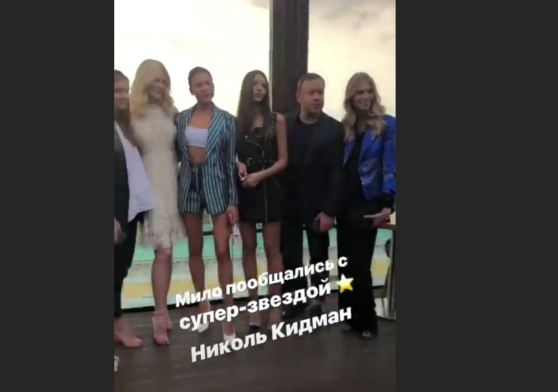Николь Кидман прилетела в Петербург. Фото скриншот видео www.instagram.com/rudkovskayaofficial/