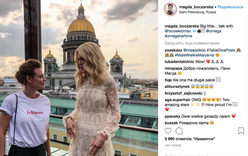 Николь Кидман прилетела в Петербург. Фото скриншот www.instagram.com/magda_boczarska/