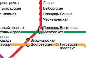 """тало известно, когда на капитальный ремонт закроют станцию метро """"Маяковская"""". Фото Скриншот Яндекс. Панорамы"""