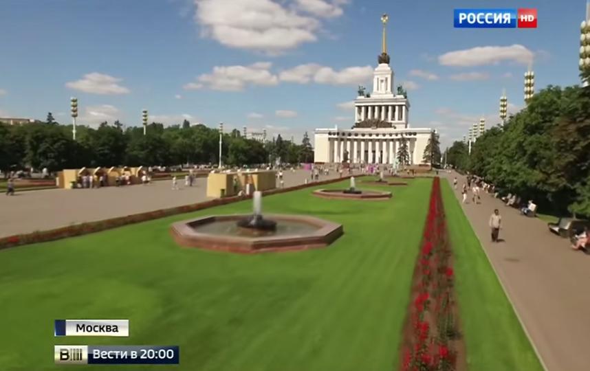 На ВДНХ открыли круглосуточную читальню. Фото Скриншот видео с канала Россия HD., Скриншот Youtube