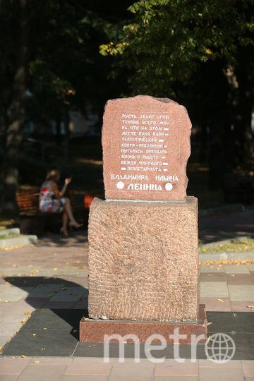 Камень на месте покушения на Павловской улице. Фото Василий Кузьмичёнок