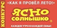 Петербуржцы присылают фото на конкурс