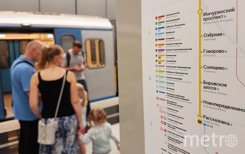 Семь новых станций метро открыли в Новой Москве. Фото Василий Кузьмичёнок