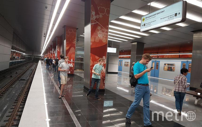 Станция Мичуринский проспект. Фото Василий Кузьмичёнок