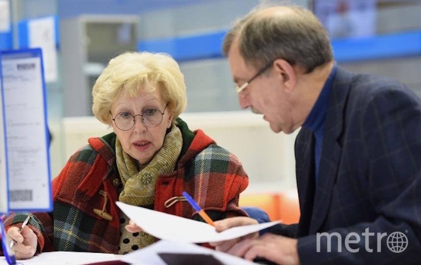 Столичных пенсионеров поддержат. Фото РИА Новости