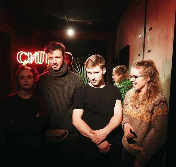 12. Moscow Music Week. Фото Скриншот Instagram: dereviannyekity