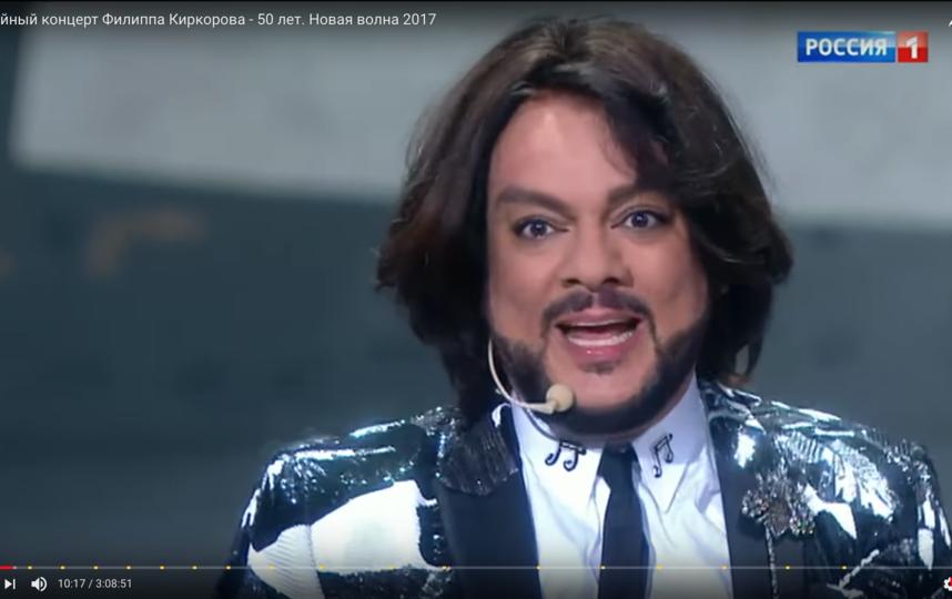 Филипп Киркоров. Фото Скриншот Youtube