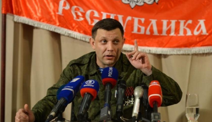Александр Захарченко. Фото РИА Новости