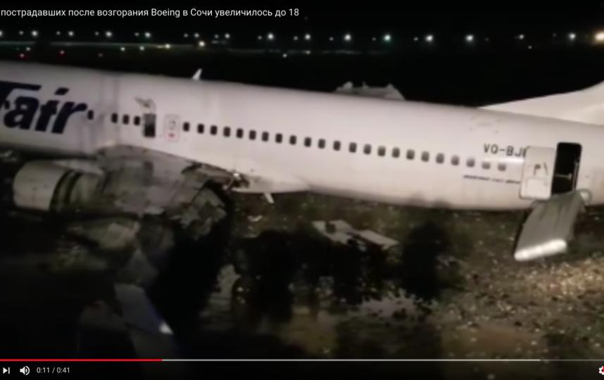 На борту лайнера находились 164 пассажира и шесть сотрудников экипажа. Фото Скриншот Youtube