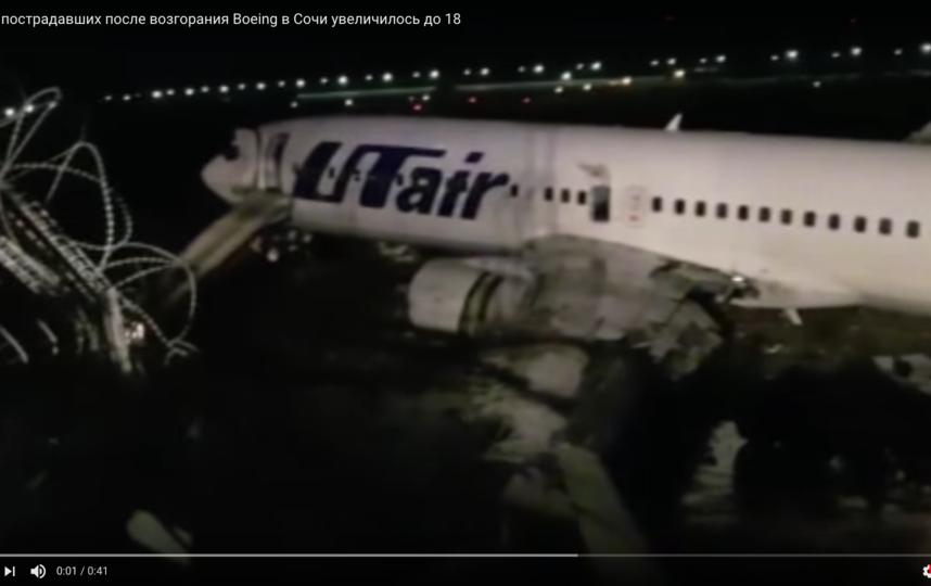Авария произошла в ночь на субботу в аэропорту города Сочи. Фото Скриншот Youtube
