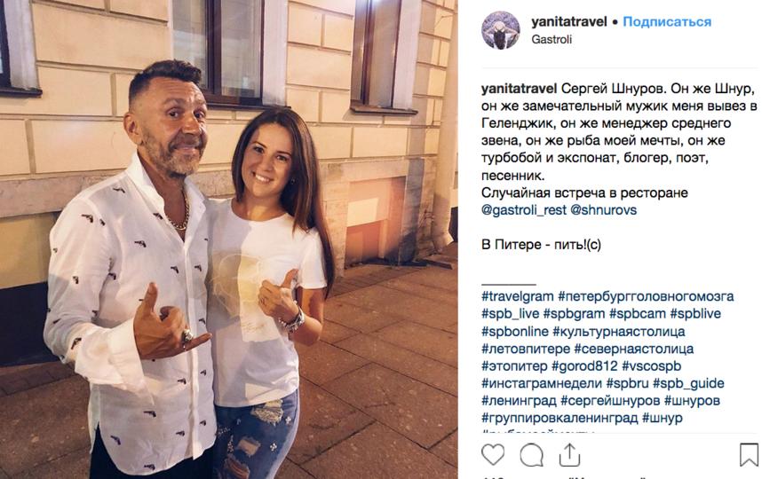 Шнуров устроил бесплатный концерт на Невском.