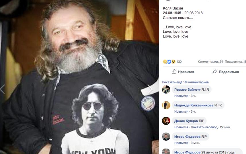 Николай Васин. Фото скриншот www.facebook.com/arkady.volk