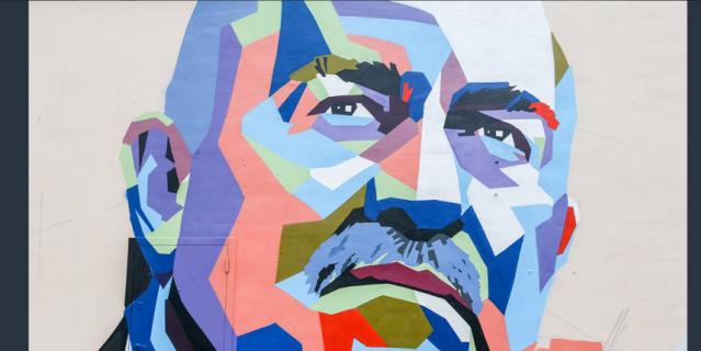 Граффити в Москве.