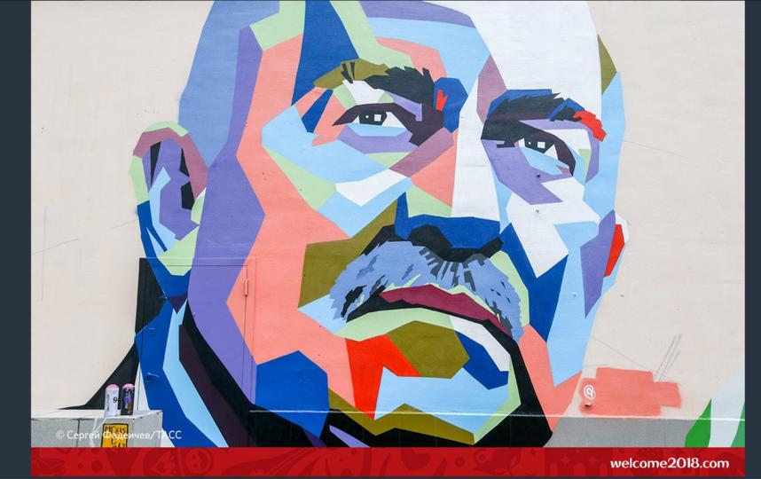 Граффити в Москве. Фото скриншот twitter.com/welcome_2018