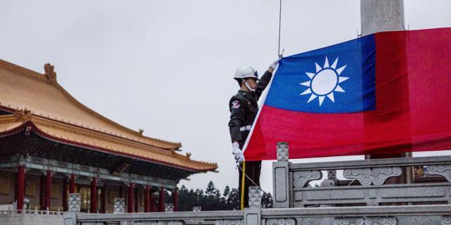 Флаг Тайваня.