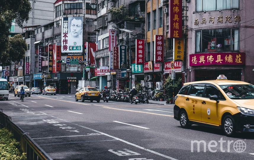 Тайбэй. Фото Pixabay