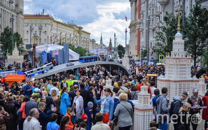 Tele2 поздравит москвичей с Днем города.