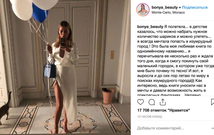 Провокационное платье. Фото instagram.com/bonya_beauty