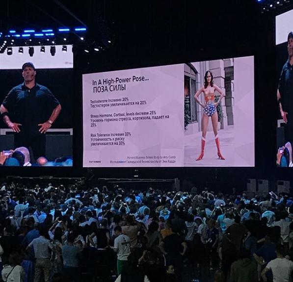 """Семинар Тони Роббинса в """"Олимпийском"""" посетили 26 тысяч человек. Фото Скриншот Instagram: rudenko0610"""