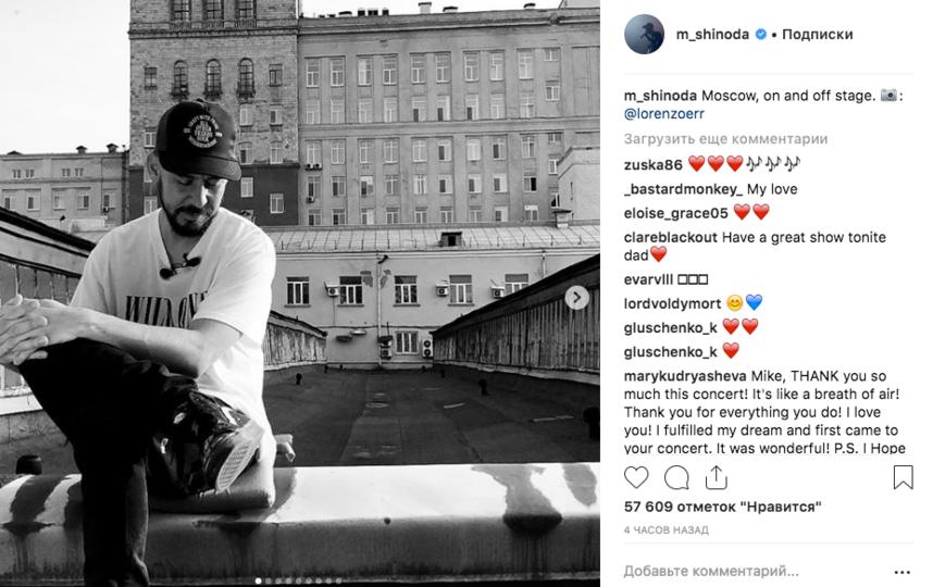 Майк Шинода похвалил российского рэпера Хаски. Фото Скриншот Instagram @m_shinoda.