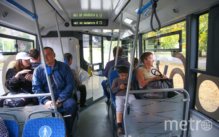 В Москве появился электробус. Фото Василий Кузьмичёнок
