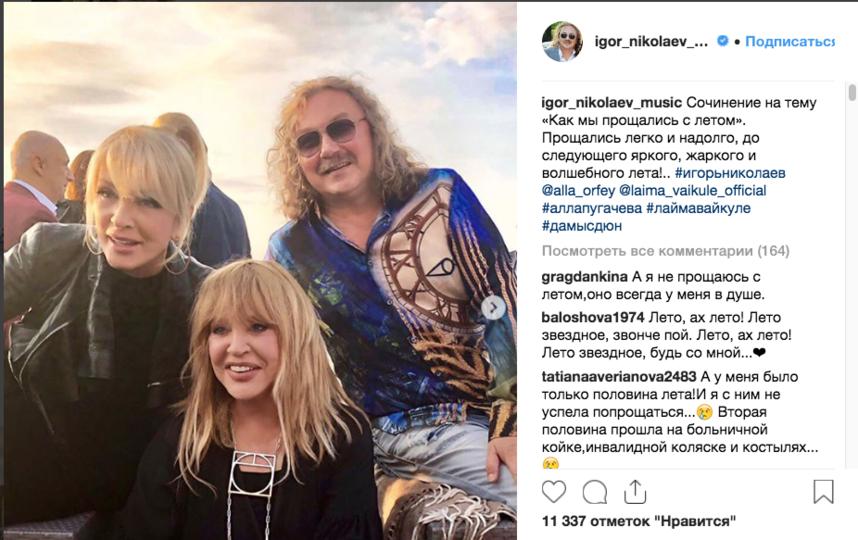 Фото: instagram.com/igor_nikolaev_music.
