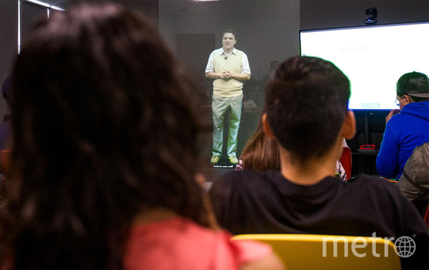 В Мексике вместо преподавателя на занятие пришла голограмма. Фото Предоставлено организаторами
