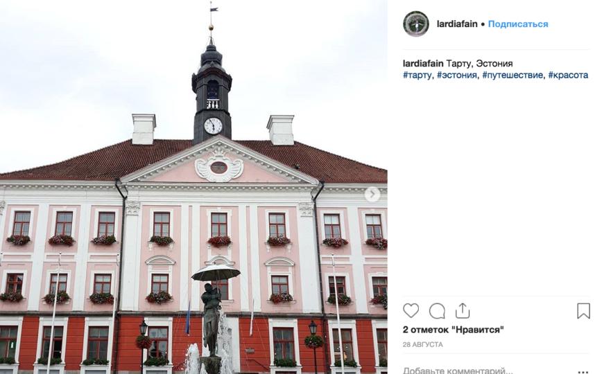 Скульптура в эстонском Тарту.