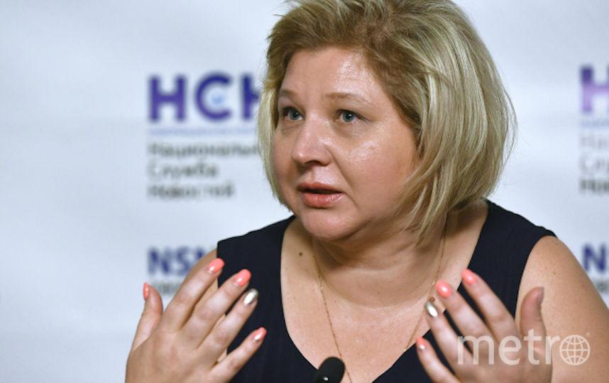 Виктория Скрипаль на пресс-конференции. Фото РИА Новости