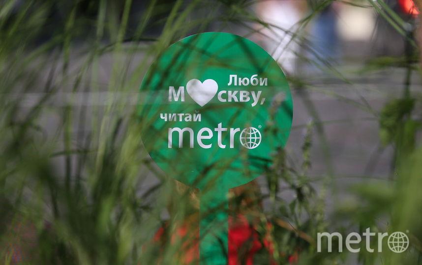 Автор самого интересного поста получит приз – садовый набор от Fiskars. Фото Василий Кузьмичёнок