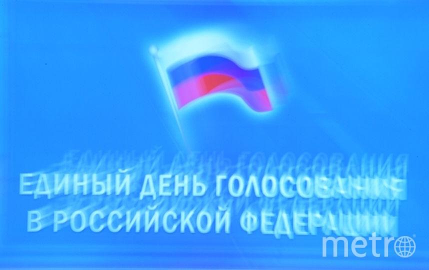 Единый день голосования состоится 9 сентября. Фото РИА Новости