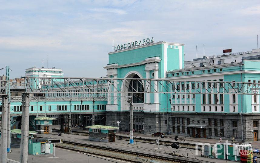 Новосибирск. Фото Pixabay