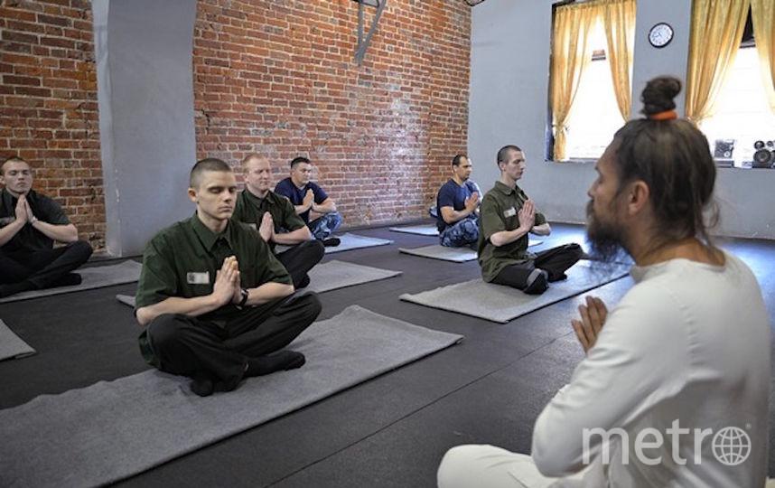 Занятия по йоге. Фото Пресс-служба УФСИН России по Москве