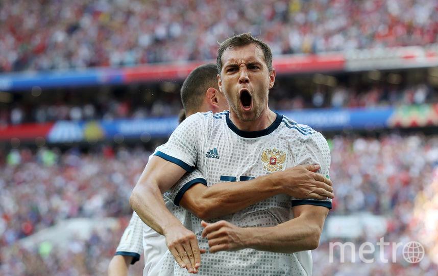 Капитан сборной России Артём Дзюба забил победный гол. Фото Getty