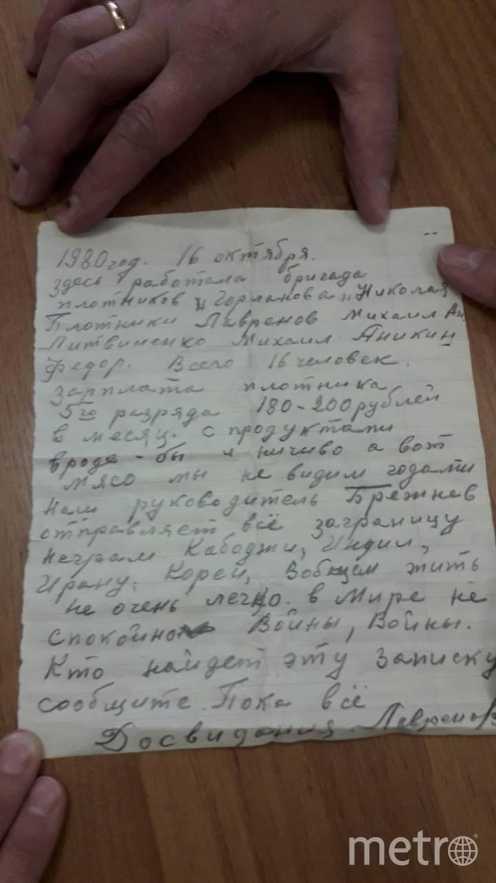 Послание. Фото автор фото Наталья Цветкова.