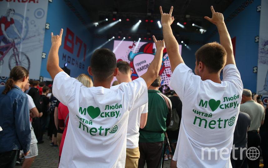 Metro On Stage. Фото Василий Кузьмичёнок