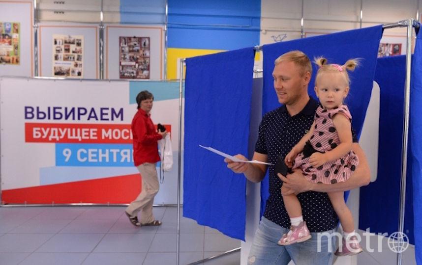 В Москве начались выборы мэра. Фото РИА Новости
