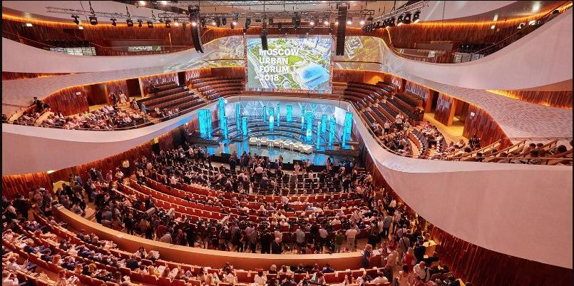 "Концертный зал ""Зарядье"". Фото mos.ru"
